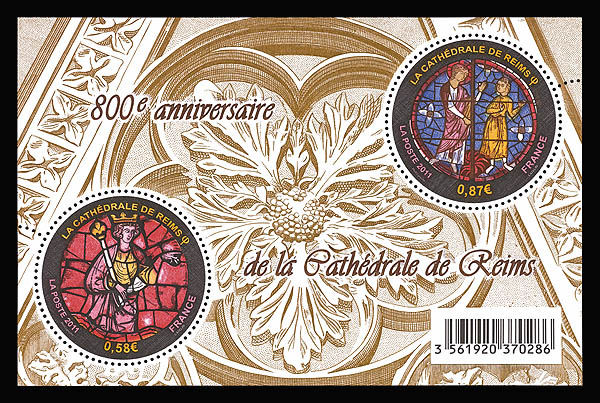 800th anniversary stamp block for Reims cathedral