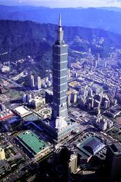 Taipei 101 building. Image credit: emporis.com. (c) C.Y. Lee & Partners