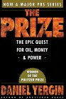 The Prize by Daniel Yergin image credit:amazon.co.uk