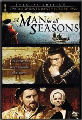 A main for all seasons, 1966 DVD