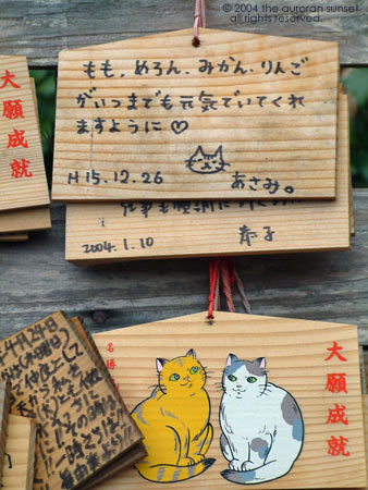 Messages at the cat shrine at Senganen (Iso Gardens). Image credit: the auroran sunset