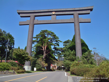 The Torii gate at the Kirishima Jingu. Image credit: the auroran sunset